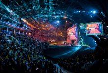 eSports Tournament 2018