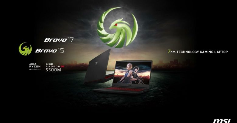 MSI Bravo laptops